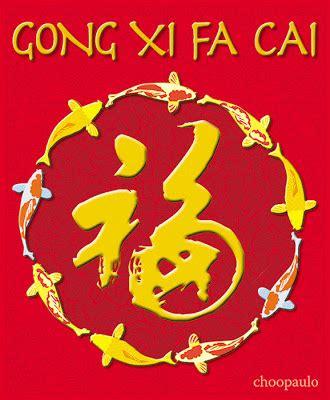 new year gong xi fa cai new year cards gong xi fa cai cards greetings