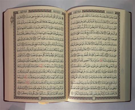 format artikel koran islamische b 252 cher em buch online shop