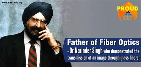 narinder singh kapany father of fiber optics dr narinder singh