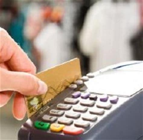 limite prelievo contanti casa immobiliare accessori massimo pagamento in contanti