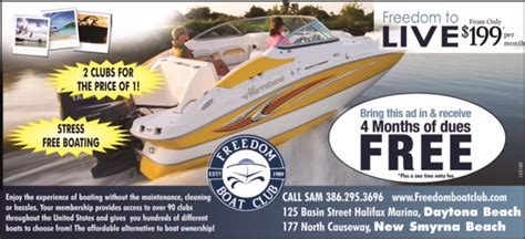 freedom boat club discounts freedom boat club coupon venetian bay new smyrna beach