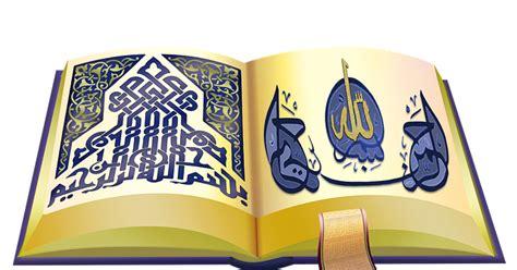 urutan nama nama surah  al quran lengkap  kios