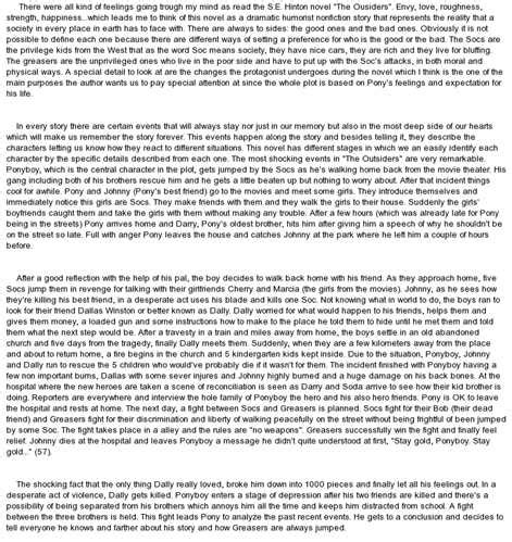 the outsiders book report essay the outsiders essay questions gradesaver