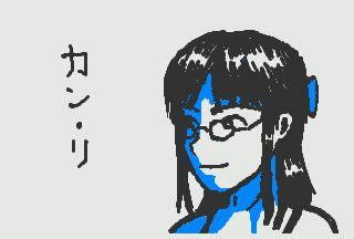 doodle li do kyujinueno benji barraquias deviantart