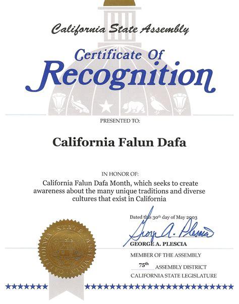 sle wording certificate appreciation guest speaker