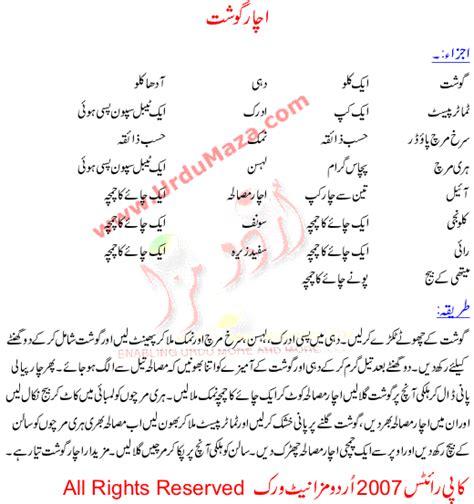 urdumaza chat room lobby pakistan chatroom urdumaza chat lobby pak numbers