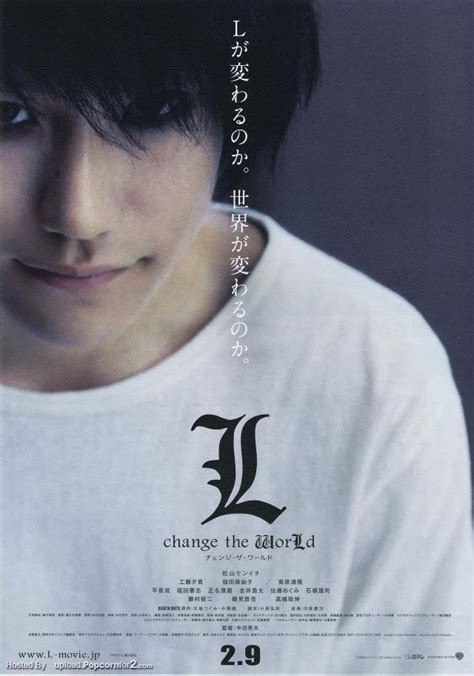 World L by L Change The World Images Scans Hd Wallpaper And