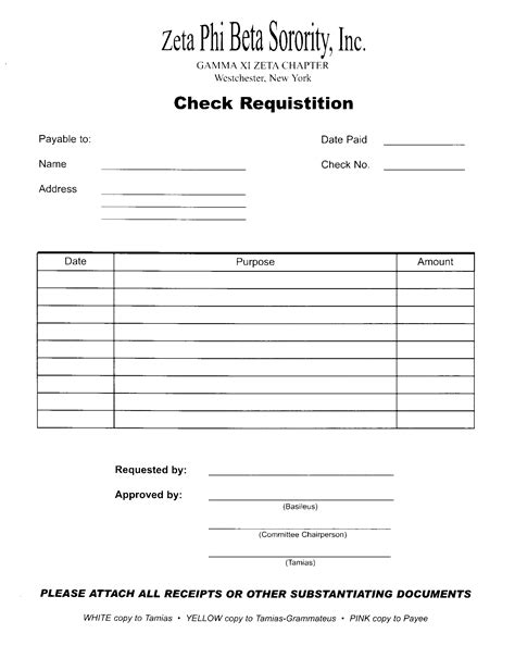 Check Requisition Form Template by J And S Communications
