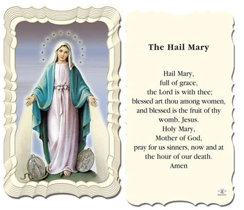 hail definition of hail by the free dictionary the hail mary holy card free ship 49 catholic online