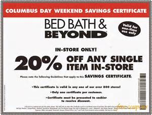 bed bath and beyond coupons march 2014