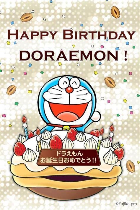 doodle happy birthday doraemon birthday doraemon