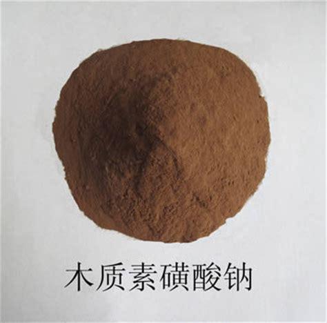 Pupuk Rock Phosphate sodium lignin sulfonate water soluble anionic surfactant