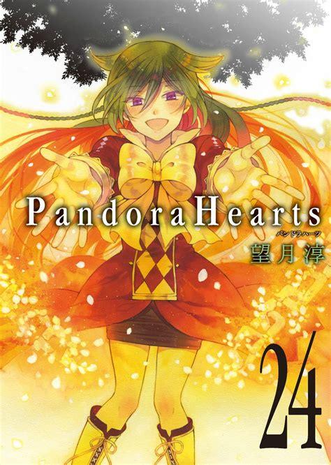 Pandora Hearts Volume 2 pandora hearts 24 pandora hearts wiki fandom powered