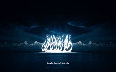 3d quran wallpaper 15 beautiful and colourful 3d islamic wallpapers to