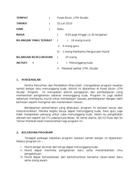 contoh format laporan quality control contoh laporan aktiviti