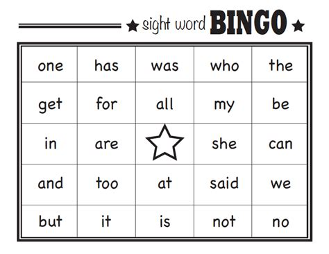 bingo template word sight word worksheet new 932 sight word bingo printable