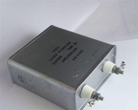 10uf capacitor positive negative 10uf capacitor positive negative 28 images lot of 5 sprague capacitor 10uf 250v aluminum
