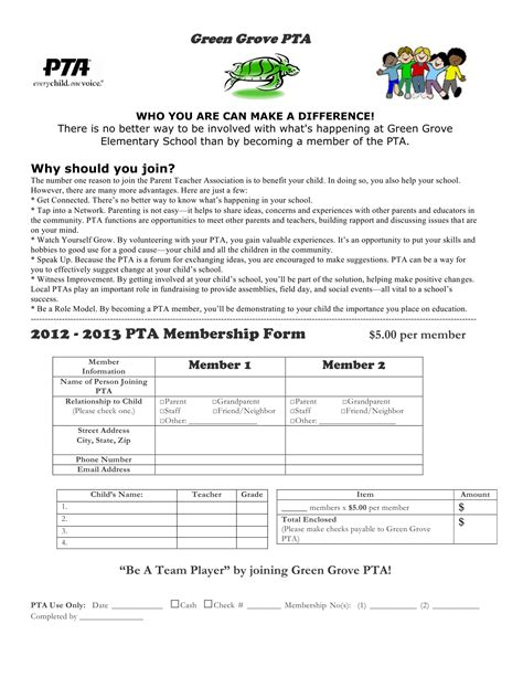 pta membership card word template green grove elementary school pta just another