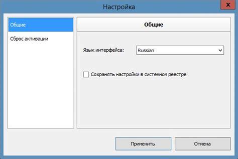reset kaspersky settings программа для сброса касперского kaspersky reset trial 5