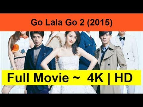 Go Lala Go 2 2015 Go Lala Go 2 2015 Fuii Length Youtube