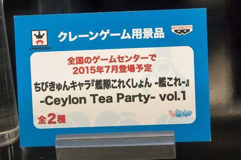 Figure Kantai Collection Kan Colle Kongou Ceylon Tea Ori kantai collection kan colle ceylon tea chibi