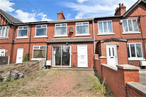 Ingsfield Lane, Bolton upon Dearne 3 bed terraced house