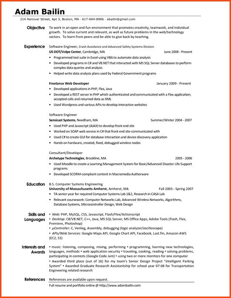 Resume Interests Exles by Interest And Hobbies For Resume Exles Exles Of Resumes