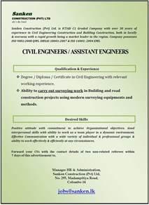 Certification Letter Nus Experience Letter For Civil Engineer Docoments Ojazlink