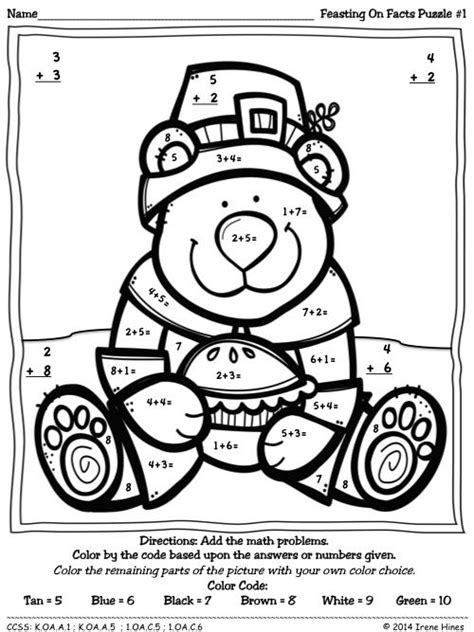 thanksgiving coloring pages for first grade feasting on facts thanksgiving color by the number code