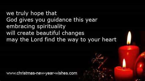 religious christmas christian catholic new year wishes