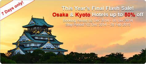 agoda kyoto now live agoda osaka and kyoto japan flash sale book by