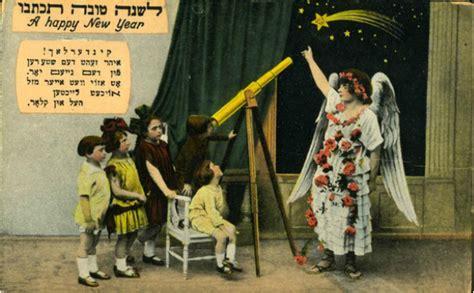 yiddish happy new year a celebration of and yiddish language new year