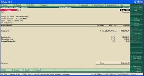 tally accounting software full version free download tally 9 2 accounting software free download full version