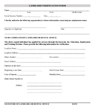 employment forms template employment verification form template 5 free pdf