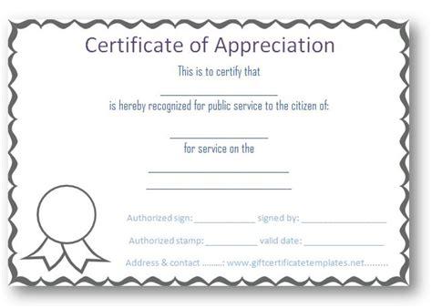 Free Certificate Of Appreciation Templates Certificate Templates Certificate Of Appreciation Certificate Of Recognition Template