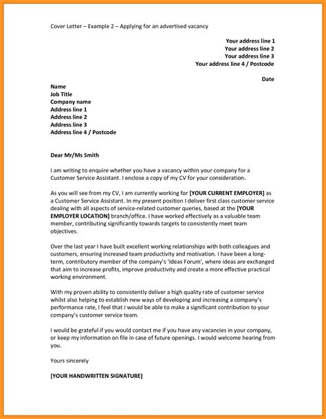 format of application letter for job vacancy cover letter job application sle bio letter format