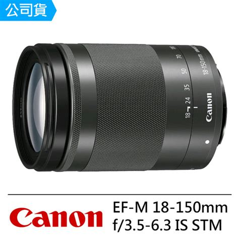 Canon Ef M 18 150mm F 3 5 6 3 Is Stm 18 150mm canon的價格 比價biggo