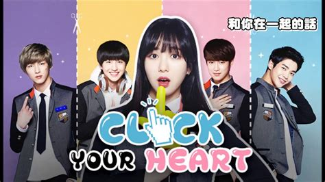 drakorindo click your heart 繁中字 click your heart ost together with you 和你一起 youtube