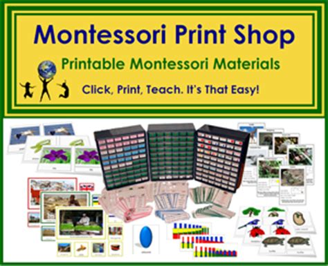 montessori printable shop products