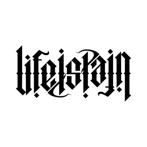 unterart ambigram design turning the world upside down