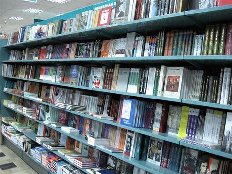 bookstore bookshelves insideseller march 2015