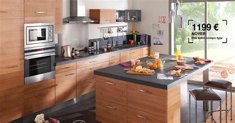 cuisine chez lapeyre cuisine 233 quip 233 e ecorce lapeyre photo 5 20 en noyer