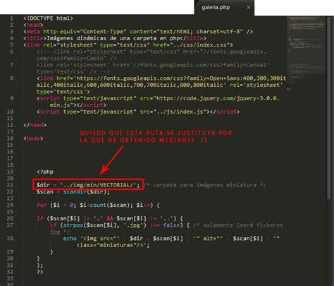 cambiar imagenes html javascript javascript cambiar ruta php con js no lo consigo