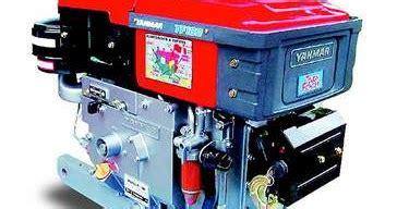 Mesin Fotocopy Terkini daftar harga mesin penggerak diesel yanmar terkini