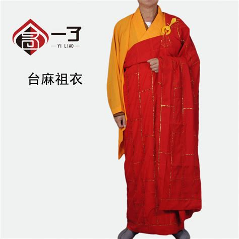 shaolin robes popular kung fu robes buy cheap kung fu robes lots from