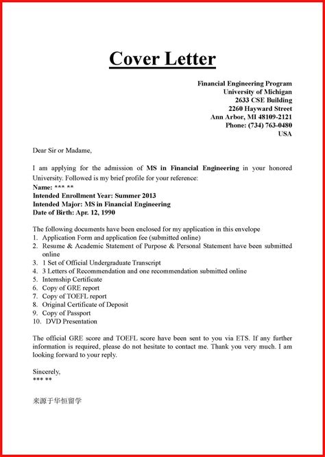 what is the cover letter for application what s on a cover letter apa exle