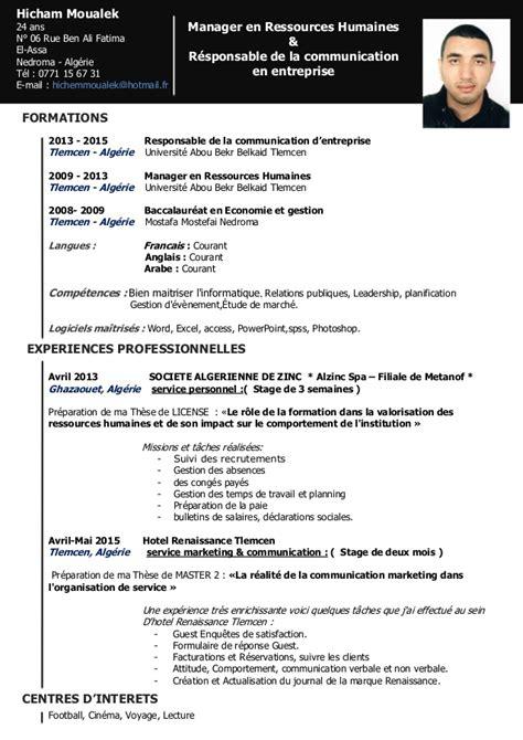 Cv Telechargeable by Modele Cv Gratuit Telechargeable Document