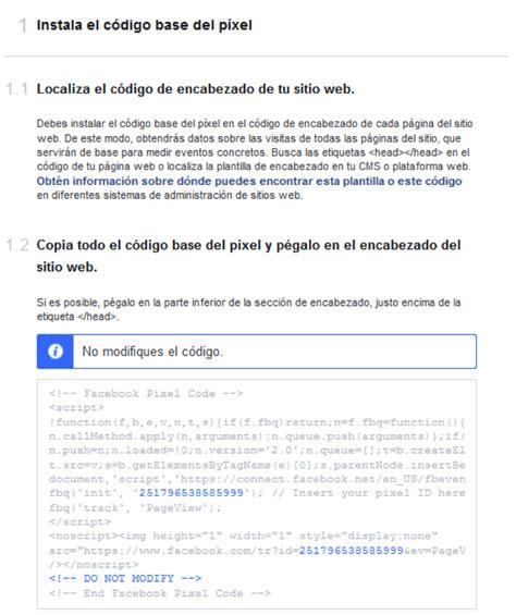 Base De Conocimientos Como Introducir El Codigo De | 191 qu 233 es el p 237 xel de facebook y c 243 mo aprovecharlo
