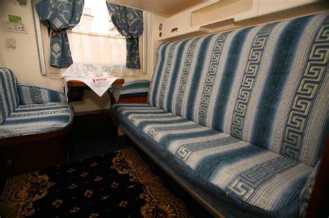 Саратов москва поезд 137 фото
