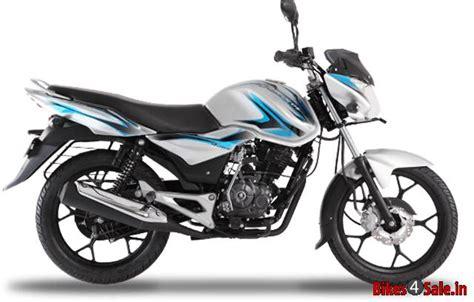 bike bajaj discover bajaj discover 125m price specs mileage colours photos